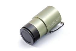 Камера для телескопа ToupCam GCMOS01200KPB