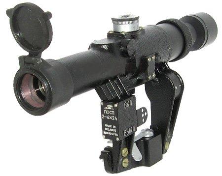 Оптический прицел ПОСП 2-6x24
