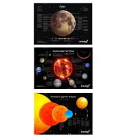 Комплект постеров Levenhuk «Космос»