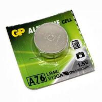Батарейка GP Alkaline 1.5V LR44