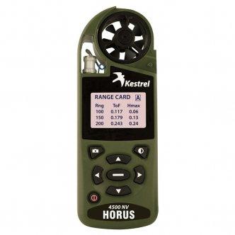 Метеостанция Kestrel 4500 NV с Horus Ballistics