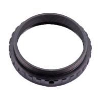 Удлинительное Т-кольцо Baader 7,5 мм 1508155