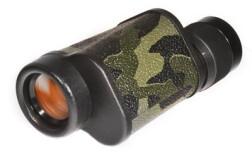 Монокуляр КОМЗ-Байгыш МП2 8х30М рубин камуфляж