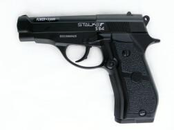 Пистолет пневматический Stalker S84 (Beretta 84), металл, ST-11051M