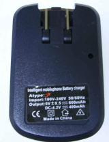 Зарядное устройство видеорекордера Yukon MPR