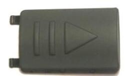 Крышка контейнера батарей NVB Tracker 3x42