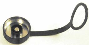Крышка контейнера батарей Pulsar Challenger (в сборе)