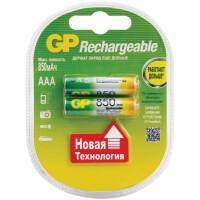 Перезаряжаемые аккумуляторы GP AAA 850мАч, 2 шт