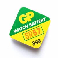 Батарейка для часов GP Silver Oxide SR57