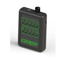 Манок электронный Биофон-17 (10 голосов)