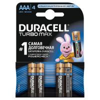 Щелочные батарейки Duracell Turbo Max AAA, 4УП
