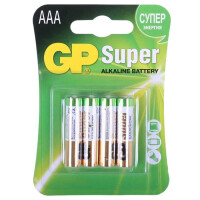 Батарейки GP Super AAA, BC4