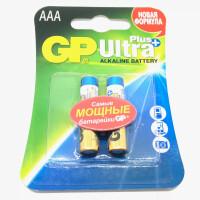Батарейки GP Ultra Plus AAA, BC2
