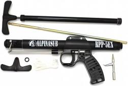 Ружье подводное Alpinasub RPP-5 EX, среднее