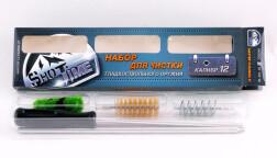 Набор для чистки ShotTime кал.12, для гладк.оружия, металлический шомпол + 3 ерша