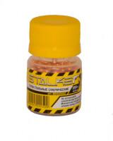 Шарики для пневматики омедненненые STALKER, 4.5 мм, 250 шт