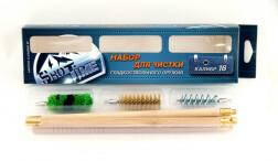 Набор для чистки ShotTime кал.16, для гладк.оружия, деревянный шомпол + 3 ерша
