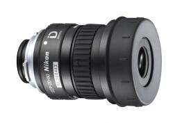 Окуляр Nikon SEP-20-60 для Prostaff 5