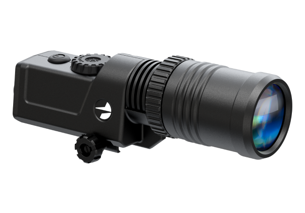 Инфракрасный фонарь Pulsar X-850