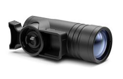 ИК-осветитель Pulsar Ultra X940