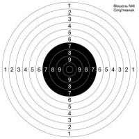 Мишень для пристрелки ружей №4 спортивная, 500шт
